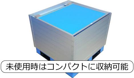 point_image04.jpg